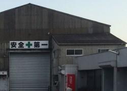 株式会社クロサキ関東工場